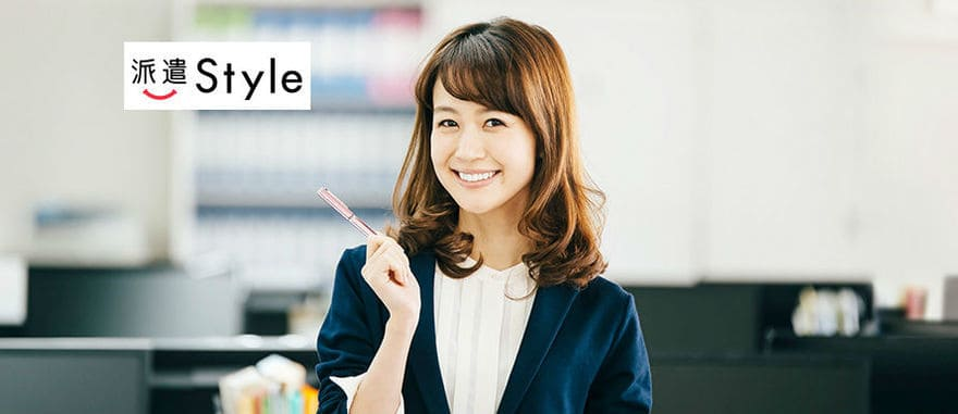 派遣style 口コミ評判