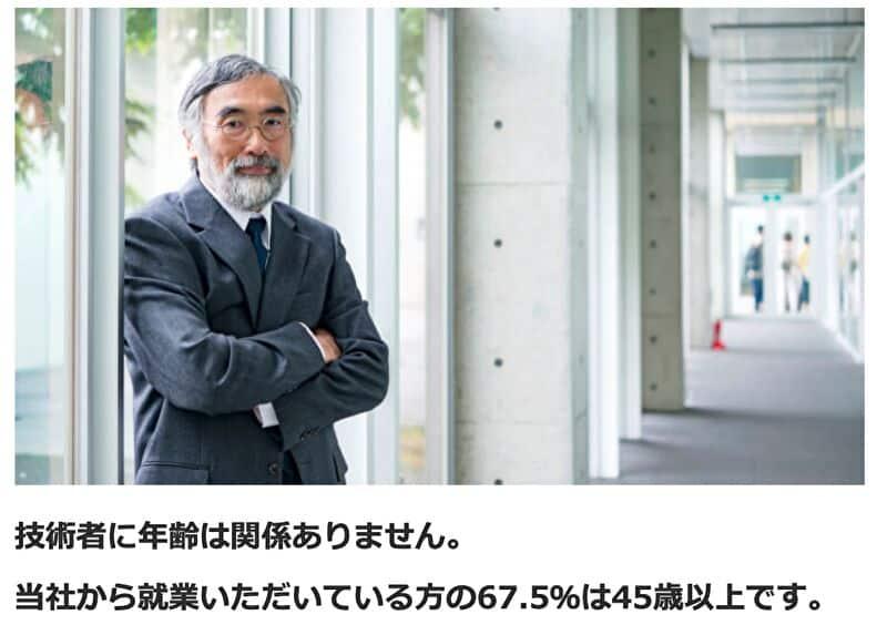 メイテックキャスト 口コミ 評判