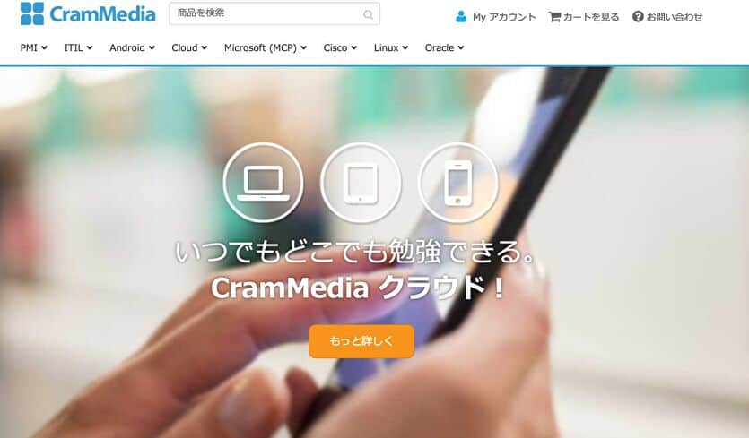 CramMedia